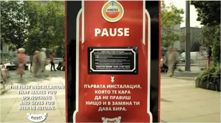 Amstel_Pause