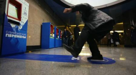 Moskwa_IgrzyskaZmiany