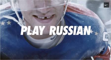 Nike_PlayRussian