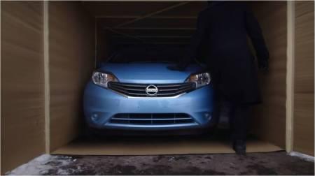 Nissan_GiantAmazonBox