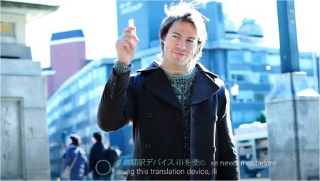 Logbar_ili_Kisses in Tokyo