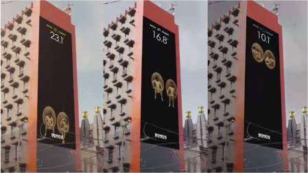 Bonds Underwear_The Boys_digital billboard